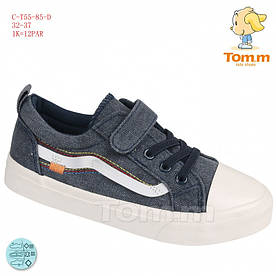 Кеды ТоММ 5585D Dark-grey 25-37 27