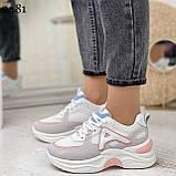 Жіночі кросівки білі з сірими/ рожевим еко-замша+ шкіра+ текстиль, фото 5