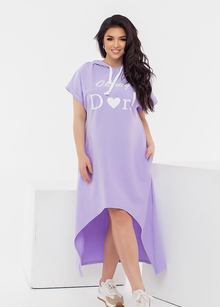 Асимметричное платье в спортивном стиле в больших размерах с коротким рукавом (р. 50-60) 11534