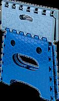 Стул раскладной Инструмент МП высота 26.9 см, синий (CT-005)