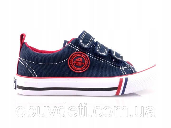 Якісні кросівки american club для хлопчиків 34 р-р - 22.0 см