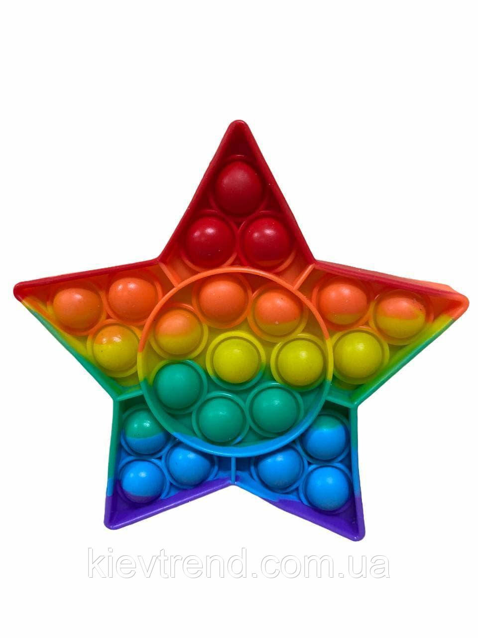 Сенсорная игрушка Pop It Push Bubble Fidget Antistress Бесконечная Пупырка антистресс, звездочка радужная