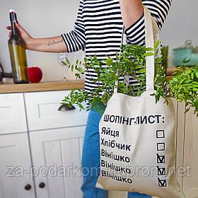 Эко сумка Market Шопінг-лист, Вінішко