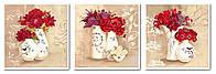 Картины по номерам 50х150 см. Триптих Красные букеты