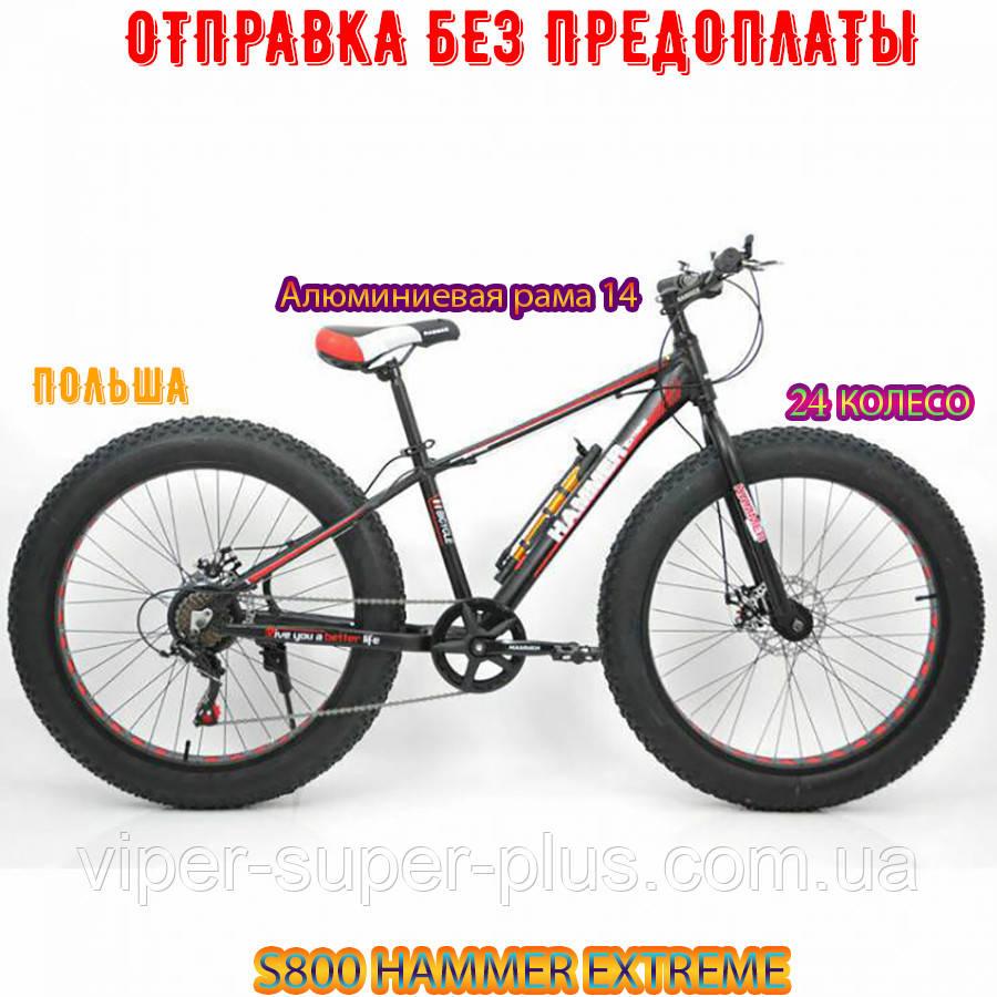 "✅""S800 HAMMER EXTRIME"" Колёса 24''х4,0. Алюминиевая рама 14'' Черно-красный"