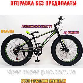 "✅""S800 HAMMER EXTRIME"" Колеса 24""х4,0. Алюмінієва рама 14"" Чорно-Зелений"
