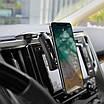 Автомобільний тримач для телефону BOROFONE BH17 на центральну панель, магнітний, що обертається Чорний, фото 5