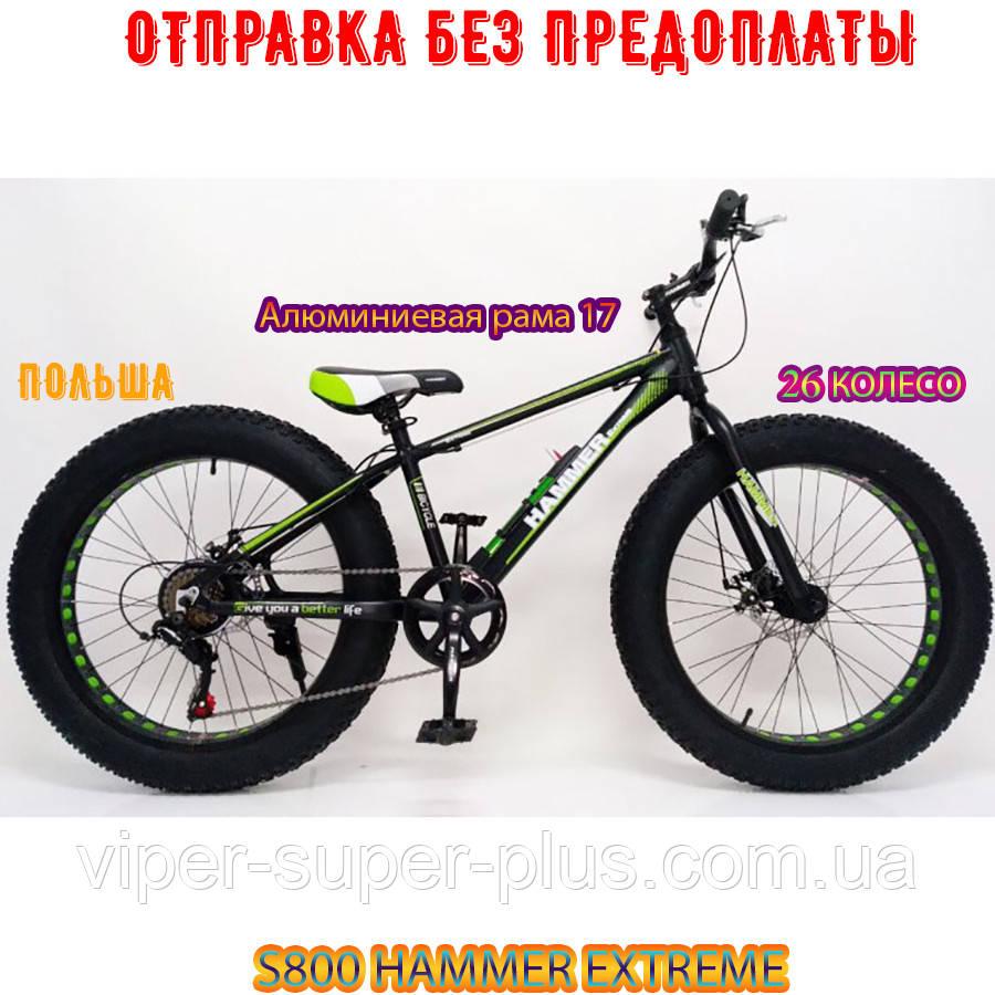 "✅""S800 HAMMER EXTRIME"" Колёса 26''х4,0. Алюминиевая рама 17'' Черно-Зеленый"