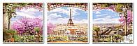 Картины по номерам 50х150 см. Триптих Весенний Париж, фото 1