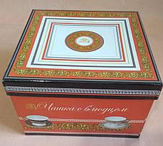 """Набор фарфоровый чайный - чашка с блюдцем """"SТ"""" в подарочной упаковке, фото 3"""