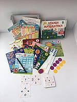 Обучающая игра «Состав числа», фото 1