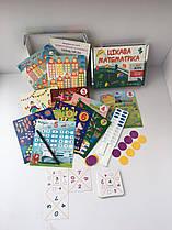 Обучающая игра «Состав числа»