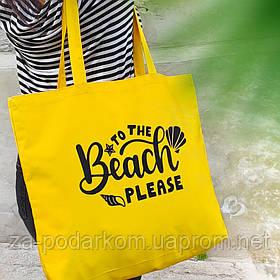 Эко сумка Market MAXI To the beach please