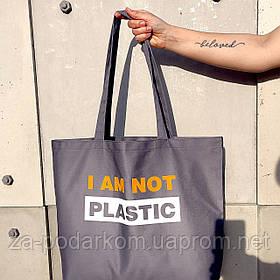 Эко сумка Market MAXI I am not plastic