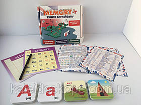 Обучающая мемори игра с английским алфавитом