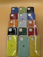 Чехол защитный Silicon Case for iPhone 11 Pro