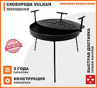 Сковорода из диска бороны 40 см с крышкой в комплекте, туристическая Сковорода для открытого огня С чехлом