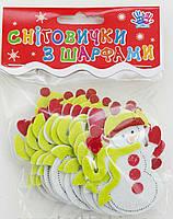 Наклейки для творчества Снеговички с шарфами,  войлок 16шт. 952363