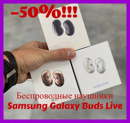 Бездротові навушники Samsung Galaxy нирки золото Live кольори в асортименті Люкс версія 1:1, фото 2