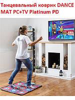 Коврик Танцевальный DANCE MAT PC+TV Platinum PD/Танцевальный Коврик DANCE TV