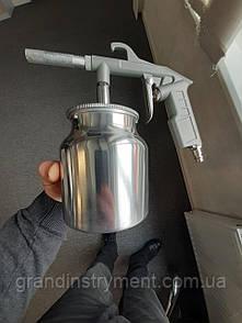 Пистолет пескоструйный пневматический  нижний металлический бачок AIRKRAFT PS-4