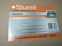 Еврорукав Sturm 3м.AWB-1530 для полуавтомата
