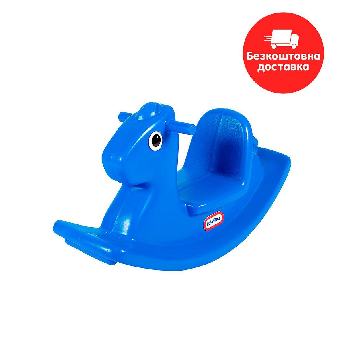 Качалка Веселая лошадка  Little Tikes (синяя) 167200072 Бесплатная доставка!