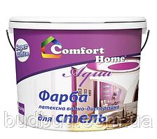 Краска для потолка и стен белая Comfort Home 1.2 кг