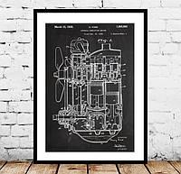 Постер - Патент Двигатель внутреннего сгорания ФОРД 297*420мм Man Cave