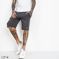 Чоловічі спортивні шорти з кишенями