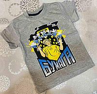 Дитяча трикотажна футболка для хлопчика Влад А4 розмір 5-8 років, колір уточнюйте при замовленні, фото 1