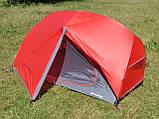 Намет MOUSSON AZIMUT 3 RED, фото 3