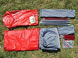 Намет MOUSSON AZIMUT 3 RED, фото 4
