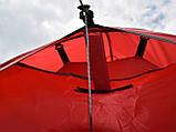 Намет MOUSSON AZIMUT 2 RED, фото 9