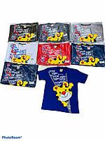 Дитяча трикотажна футболка для хлопчика Тигреня розмір 1-4 роки, колір уточнюйте при замовленні