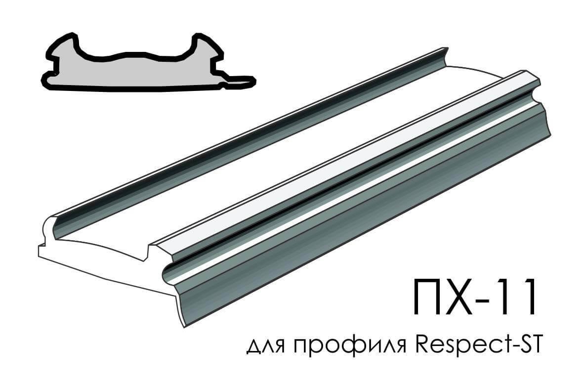 Вставка ALTEZA для натяжних стель - Вставка ПХ-11 (100м.п.)