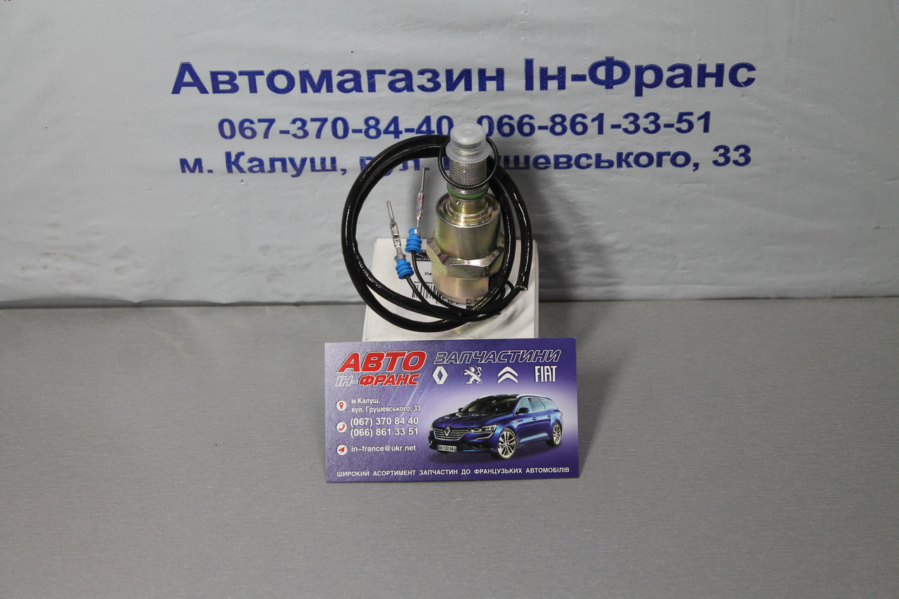 Клапан опережения впрыска / угла зажигания Renault Kangoo, Clio II, Trafic 1.9D, Berlingo, Jumpy 1.9D (dw8)