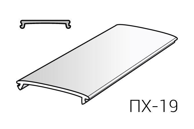 Вставка ALTEZA для натяжних стель - Вставка ПХ-19 (100м.п.)