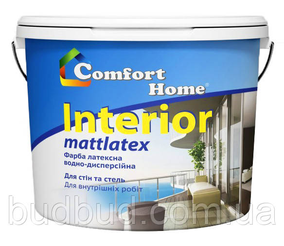 """Фарба стійка до миття біла матова """"Interior"""" Comfort Home  1.2 кг"""