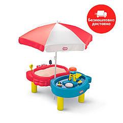 Песочница стол - Тихая Гавань  Little Tikes (для песка и воды, с аксессуарами) 401L00070