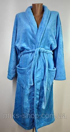 Солідний жіночий м'якенький халатик Розмір М- L ( Н-66), фото 2