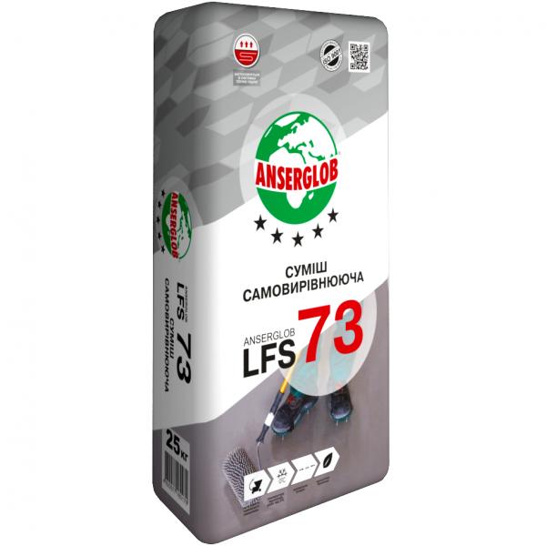 Самовыравнивающаяся смесь для полов ANSERGLOB (Ансерглоб) LFS 73 (23кг)
