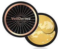 Патчи с золотом и германием Wellderma Ge Gold Eye Mask 60 шт, фото 1