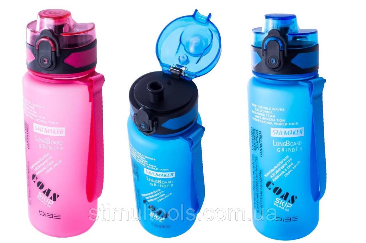 Бутылка спортивная 1000 мл