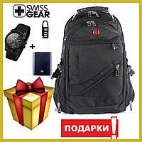 Рюкзак для походов Swissgear 8810 Швейцарский, часы Swiss Army, Павербанк  Xiaomi, кодовый дождевик в ПОДАРОК