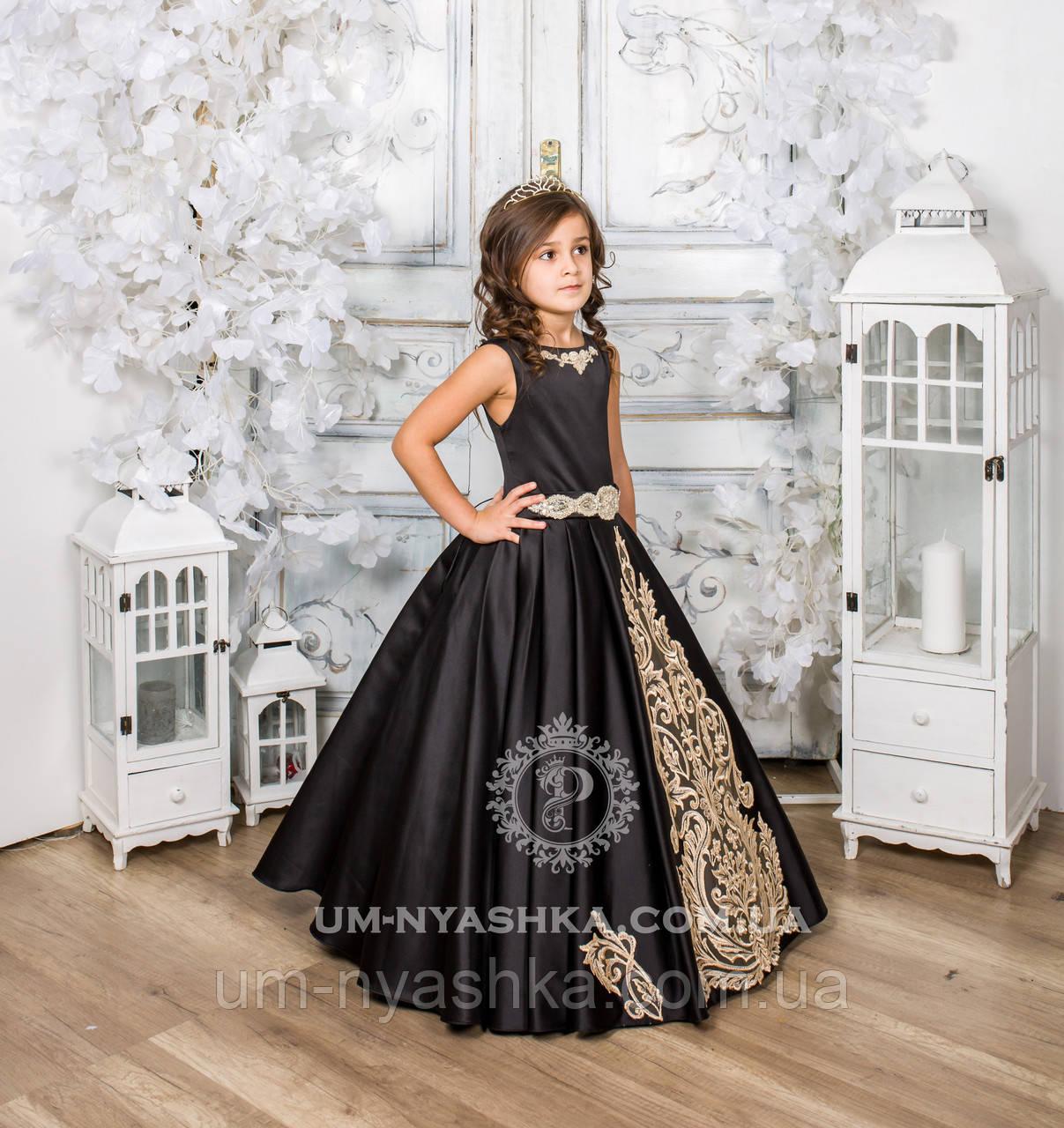 Шикарне довге плаття з золотим купоном на 6-10 років