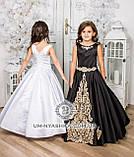 Шикарне довге плаття з золотим купоном на 6-10 років, фото 4