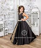 Шикарне довге плаття з золотим купоном на 6-10 років, фото 2