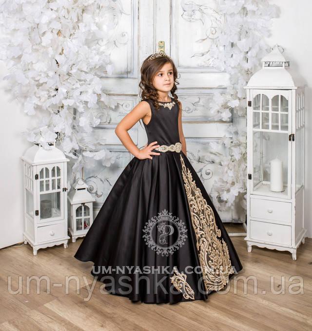 чорне нарядне плаття на дівчинку