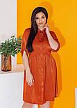 Платье рубашка в больших размерах с рукавом 3/4 и завязкой на спине летнее (р. 50-56) 11538, фото 4